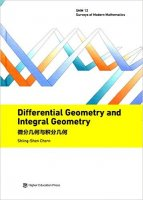 Differential Geometry and Integral Geometry