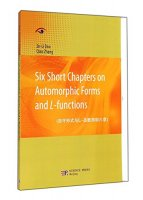Six Short Chapters on Automorphic Forms and L_fubctions