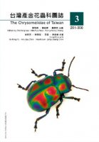 The Chrysomelidae of Taiwan 3