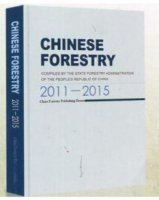 Chinese Forestry (2011-2015)