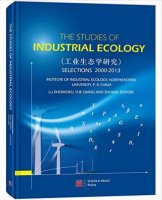 The Studies of Industrial Ecology Selections 2000-2013