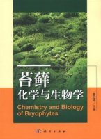 Chemistry and Biology of Bryophtes