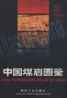 Coal Petrological Atlas of China (out of print)