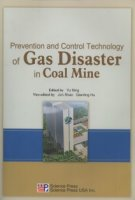 Prevention and Control Technology of Gas Disaster in Coal Mine