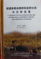 A Checklist on the Classification and Destribution of Vertebrate Species and Subspecies in Xinjiang