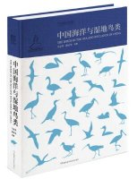 The Birds in the Sea and Wetlands of China