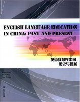 English Lanuage Education in China: Past and Present