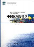 Regional Oceanography of China Seas-Chemical Oceanography