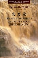(Library of Chinese Classics)Treatise on Febrile (Shang Han Lun)