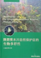 Biodiversity of Qingmuchuan Nature Reserve in Shanxi