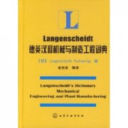 Langenscheidt's Dictionary - Mechanical Engineeing and Plant Manufacturing