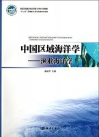 Regional Oceanography of China Seas-Fisheries Oceanography