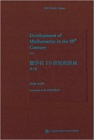 Development of Mathematics in the 19th Century vol.1