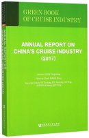 Annual Report on Chinas Cruise Industry 2017
