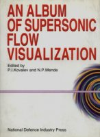 An Album of Supersonic Flow Visualization