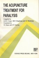 The Acupuncture Treatment for Paralysis