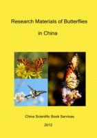 Research Materials of Butterflies in China