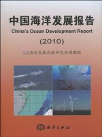 China's Ocean Development Report(2010)