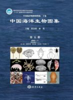 An Illustrated Guide To Species in China's Seas(Vol.5) - Animalia (3): Arthropoda (1) Merostomata Pycnogonida; Arachnoida Insecta Crustacea (1)