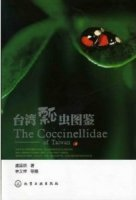 The Coccinellidae of Taiwan