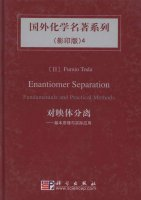 Enantiomer Separation - Fundamentals and Practical Methods