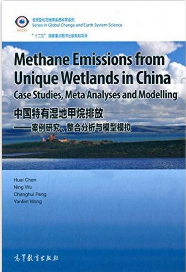 Methane Emissions From Unique Wetlands In China - Click Image to Close