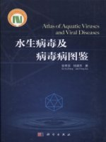 Atlas of Aquatic Viruses and Viral Diseases