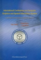 International Conference on Computer Graphics and Spatial Information System