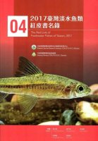 The Red Lists of Freshwater Fishes of Taiwan 2017