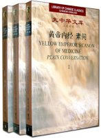 Library of Chinese Classics:Yellow Emperor's Canon of Medicine-Plain Conversation ( 3 Volumes )