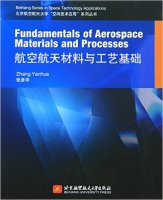 Fundamentals of Aerospace Materials and Processes