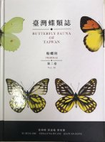 Butterfly Fauna of Taiwan Vol.2 Pieridae