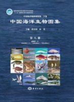 An Illustrated Guide To Species in China's Seas (Vol.8) - Animalia (6):