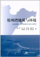 Jiaozhou Bay Geology and Environment
