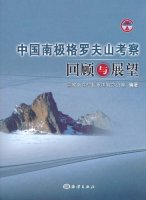 Chinese Antarctic Grove Mountains Study Review and Prospect