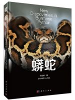 New Discoveries in Burmese Python