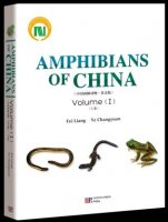 Amphibians of China Volume (I)