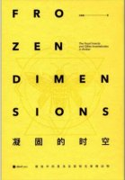 Fro Zen Dimen Sions: The Fossil Insects and Other Invertebrates in Amber
