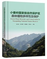 Forest Plant Diversity and Conservation in Xiaoqinling National Nature Reserve