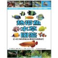 Atlas of Tropical Fishes and Aquatic Plants