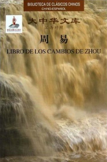 Library of Chinese Classics: Libro Delos Cambios De Zhou - Click Image to Close