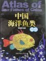 Atlas of Sea Fishes of China