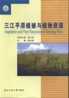 Vegetation and Plant Resources of Sanjiang Plain