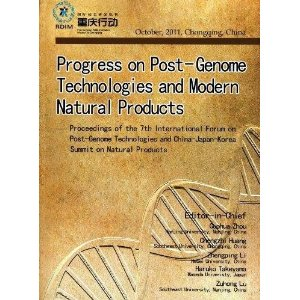 Progress on Post-Genome Technologies and Modern Natural Products - Click Image to Close