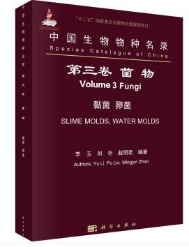 Species Catalogue of China Volume 3 Fungi Slime Molds, Water Molds - Click Image to Close