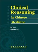 Clinical Reasoning in Chinese Medicine