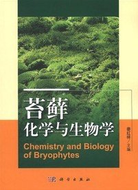 Chemistry and Biology of Bryophtes - Click Image to Close